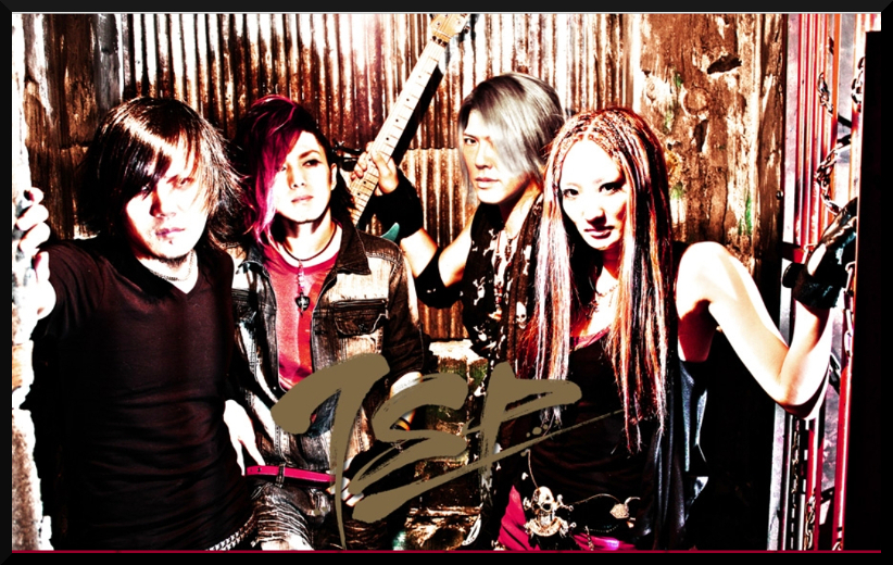 Photo is from their web site 4-24-13: http://www.tsprock.jp/