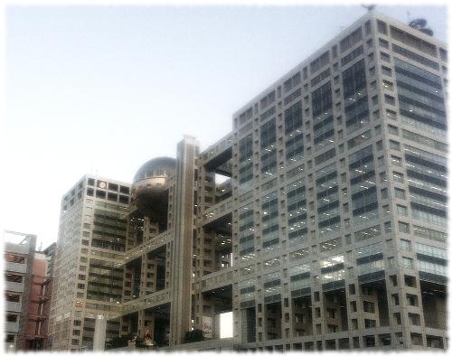 fuji_tv_build_91