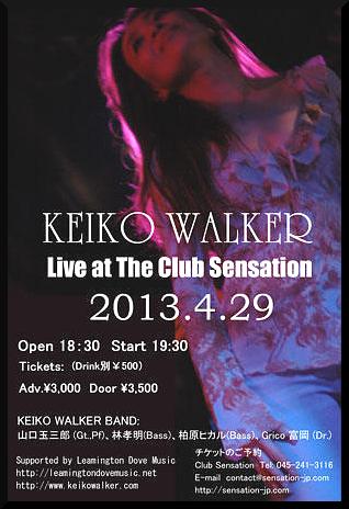 Keiko Walker at CS 042913